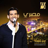 Boushret Kheir Hussain Al Jassmi MP3