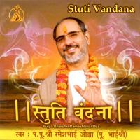 Om Jai Jagdish Hare (Aarati) Pujya Bhaishri Rameshbhai Oza