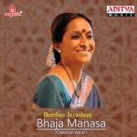 Intha Sowkhya - Kapi - Adi Bombay Jayashree MP3