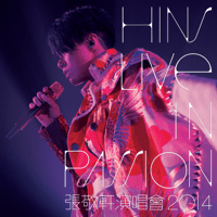 MY WAY (Live) Hins Cheung song