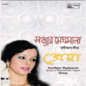 Free Download Shreya Guhathakurata Maharaj Eki Saaje Mp3