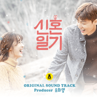 I DO (Main Song) Kwon Jin-Ah & SAM KIM