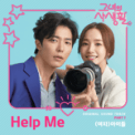 Free Download (G)I-DLE Help Me Mp3