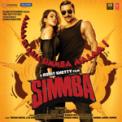 Free Download Neha Kakkar, Mika Singh & Kumar Sanu Aankh Marey Mp3
