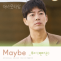 Free Download Hui Maybe Mp3