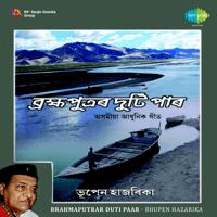 Sendur Sendur Phont Bhupen Hazarika MP3