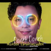 Doneh Doneh Mohsen Ebrahimzadeh