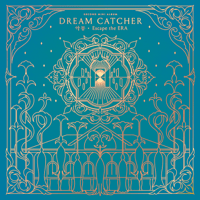 You and I DREAMCATCHER song