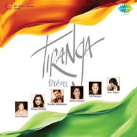 Sara Jahan Sunidhi Chauhan & Shankar Mahadevan MP3