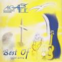 Free Download Agapée Hebb (feat. Nabiha Yazbeck, Nizar Fares, Pierre Botros, Tina Assaf, Amin Massoud, Nada Khdeir, Zeina Sammour & Hicham Abou Zeid) Mp3
