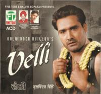 Velli Yaar(Babloo Mahendra) Kulwinder Dhillon