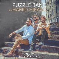 Delaram Puzzle Band & Hamid Hiraad MP3