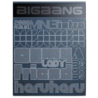 Haru Haru BIGBANG