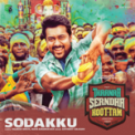 Free Download Anirudh Ravichander & Anthony Daasan Sodakku (From
