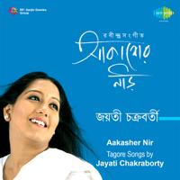 Amar Je Din Bhese Ghchhe Jayati Chakraborty