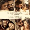 Free Download A. R. Rahman Mazhai Kuruvi Mp3
