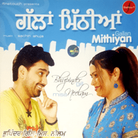 Lal Parri Bhupinder Gill song