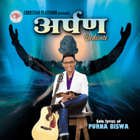 Aama (feat. Saneer) Purna Biswa