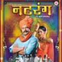 Free Download Ajay Gogavale, Bela Shende & Atul Gogavale Apsara Aali Mp3