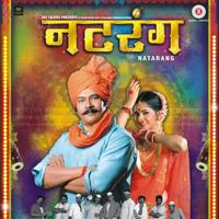 Apsara Aali Ajay Gogavale, Bela Shende & Atul Gogavale MP3