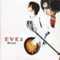Free Download EVE Eve (Don't Say Goodbye) Mp3
