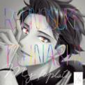 Free Download Ryunosuke Tsunashi (CV: Takuya Sato) My 10Plate Mp3