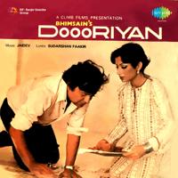 Zindagi Mere Ghar Aana Bhupinder Singh & Anuradha Paudwal MP3