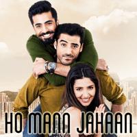 Shakar Wandaan Asrar MP3
