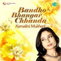 Aj Khela Bhangar Khela Kamalini Mukherji