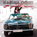 Free Download Karima Gouit Bent Lafchouch Mp3