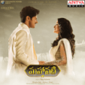 Free Download Charulatha Mani Sada Nannu Song
