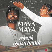 Maya Maya (Tamil)