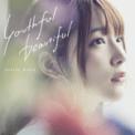 Free Download Maaya Uchida Youthful Beautiful Mp3