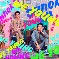 We Young CHANYEOL & SEHUN MP3