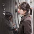 Free Download Sondia Grown Ups Mp3