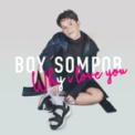 Free Download Boy Sompob ถ้าหากรักมีจริง Mp3