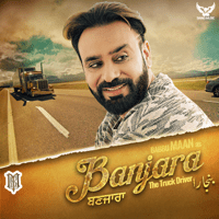 Safar Babbu Maan