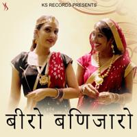 Beero Binjaaro (feat. Aastha Dadhich & Deepika Sharma) Anupriya Lakhawat & Santra Devi
