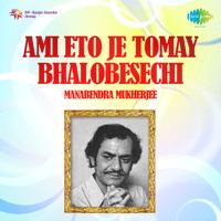 O Amar Chandramallika Manabendra Mukherjee