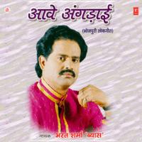Jab Jab Uthe Purvaayi Bharat Sharma Vyas