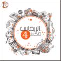 Free Download Noor Al Zain Akhwi El Zood Mp3