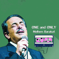 Wahdi Ana Melhem Barakat MP3