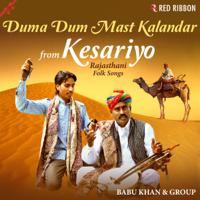 Duma Dum Mast Kalandar From Kesariyo - Rajasthani Folk Songs Babu Khan, Kailash Khan, Gajee Khan & Sonu Khan Langa