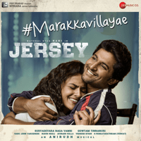 Marakkavillayae (From