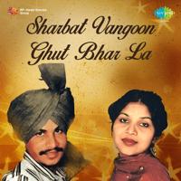 Sikhar Dupehre Nahaundi Si (Remix) Amar Singh Chamkila & Amarjyot