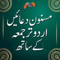 Qarz Se Nijat Ki Dua Junaid Naveed Qadri