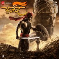 Shivaba Malhari Ankit Mohan, Ajay Purkar, Pravin Tarde, Astad Kale & Harish Dudhade MP3