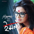 Free Download Imon Chakraborty Sunolo Sunolo Balika Mp3