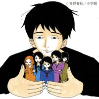 Tadayou Kanjo コトリンゴ MP3