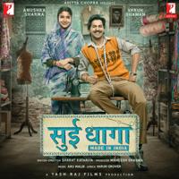 Chaav Laaga Papon & Ronkini Gupta MP3